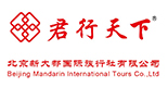 Beijing Mandarin International Tours